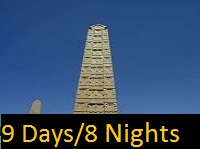 a 9 days' and 8 nights' tour packages for historical places in Ethiopia