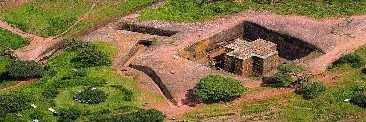 Ethiopia Historical Attractions