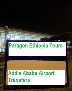 Meeting point at Addis Ababa Airport